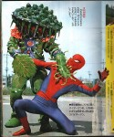 Japanese Spider-Man 2